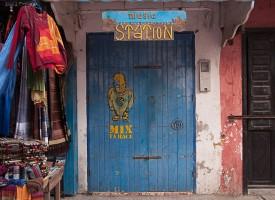 Station Radio d'Essaouira